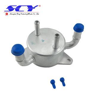 Oil Cooler FNK3199F0V