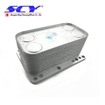 Oil Cooler 6790972560