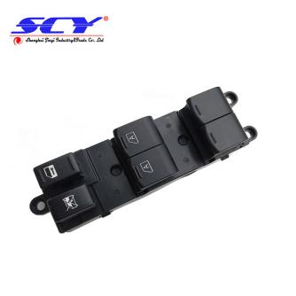 Power Window Switch 25401ZQ00A