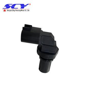 Camshaft Position Sensor GN 3322058J20