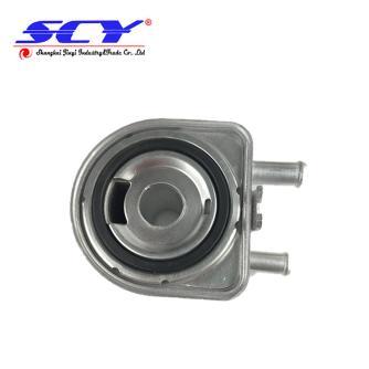 Oil Cooler 1660067G00