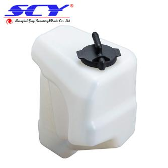 Coolant Recovery Tank 164700P020 with Cap