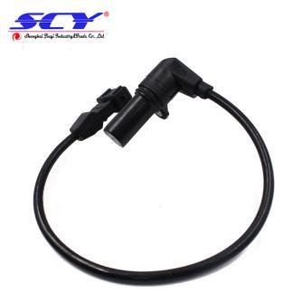 Crankshaft Position Sensor 25182450