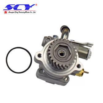 Power Steering Pump Brand New MR992873