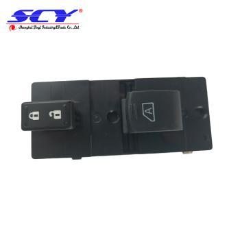 Power Window Switch 254111AA0A