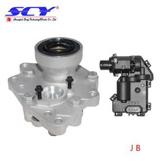 4WD/AWD Axle Actuator Housing 600115 With Actuator
