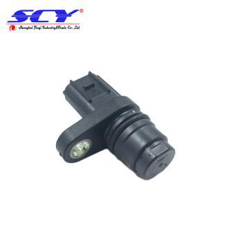 Camshaft Position Sensor GN 3751059BJ01