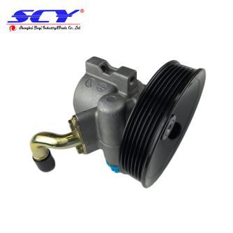 Power Steering Pump 25980805